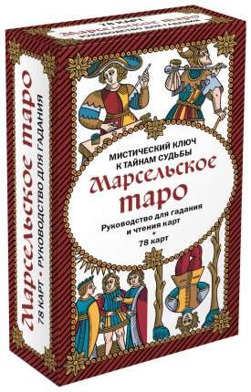 Марсельское таро. Руководство для Гадания и Чтения карт 78 карт + Инструкция В ко...