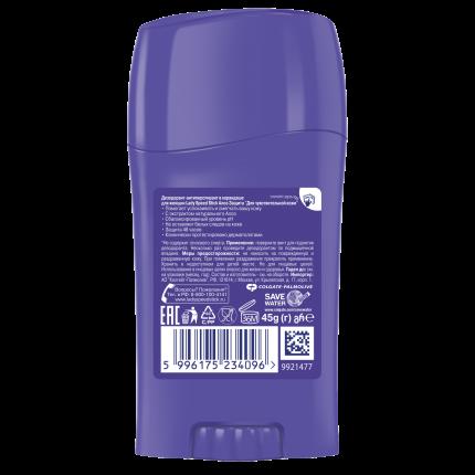 Дезодорант Lady Speed Stick Алоэ для чувствительной кожи 45 г
