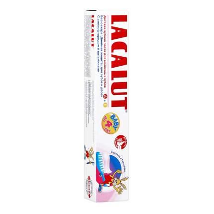 Зубная паста LACALUT 666066