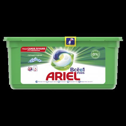 Капсулы Ariel для стирки 27 шт