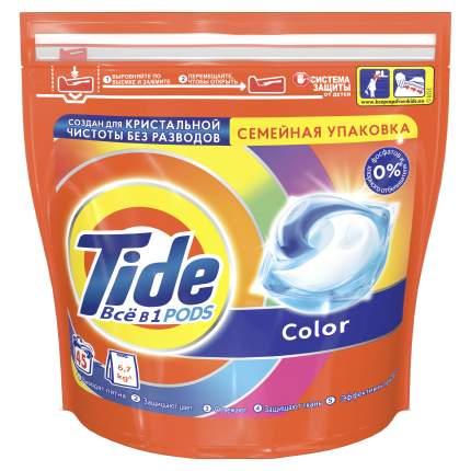 Капсулы Tide для стирки  45 шт