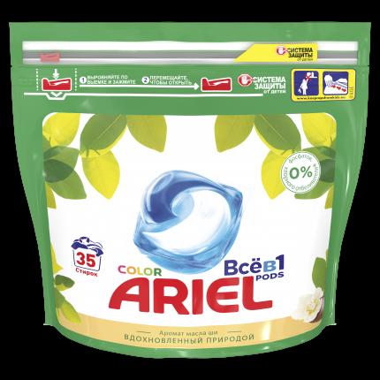 Капсулы Ariel для стирки 35 шт