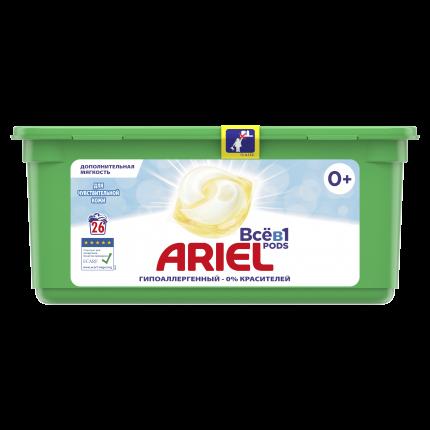 Капсулы Ariel для стирки 26 шт