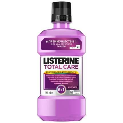 Ополаскиватель для рта Listerine Total Care 500 мл