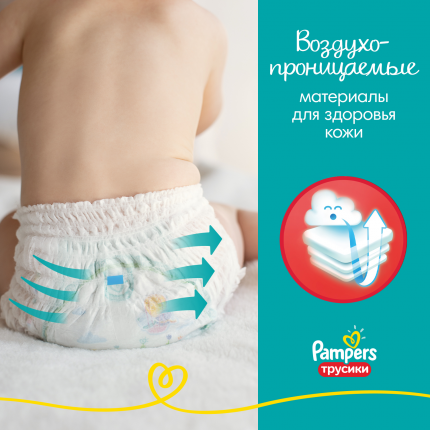 Подгузники-трусики Pampers Pants 5 (12-17 кг), 82шт.