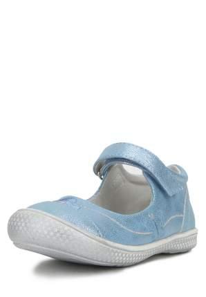 Туфли для девочек Honey Girl, цв. светло-голубой, р-р 24