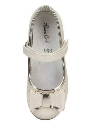 Туфли для девочек Honey Girl, цв. золотистый, р-р 29