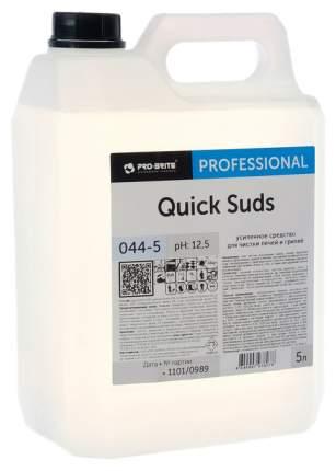 Средство Pro-brite quick suds для чистки плит, духовок, грилей от жира и нагара 5 л