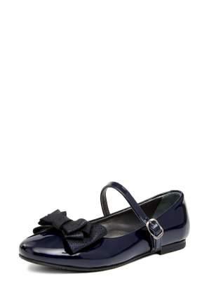 Туфли для девочек Alessio Nesca, цв. темно-синий, р-р 33
