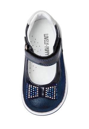 Туфли для девочек Lovely Puppy, цв. синий, р-р 24