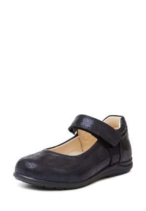 Туфли для девочек Lovely Puppy, цв. темно-синий, р-р 29