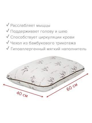Подушка анатомическая Ambesonne Memory Foam