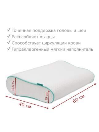 Подушка анатомическая Ambesonne с подшейными валиками и эффектом памяти Memory Foam