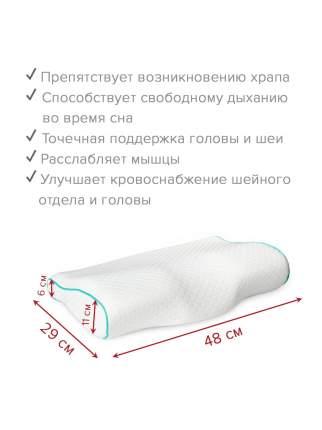 Подушка анатомическая (антихрап) Ambesonne  с эффектом памяти Memory Foam, 48х29