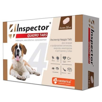Антигельминтик для собак Inspector Quadro, белее 16кг