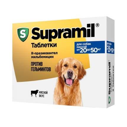 Антигельминтик для собак СУПРАМИЛ , массой 20-50кг