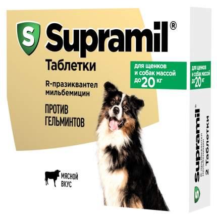 Антигельминтик для щенков СУПРАМИЛ , до 20кг, 1 табл.