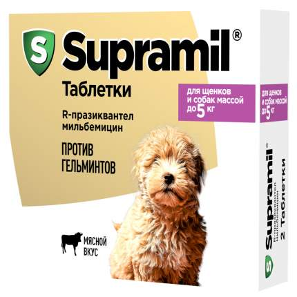 Антигельминтик для собак СУПРАМИЛ , массой до 5кг, 2 табл.