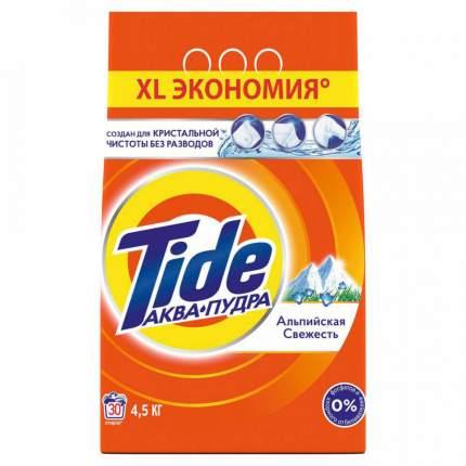 Порошок Tide 4 в 1 автомат Альпийская свежесть 4.5 кг