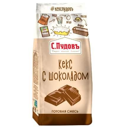 Кекс с шоколадом С.Пудовъ, 300 г