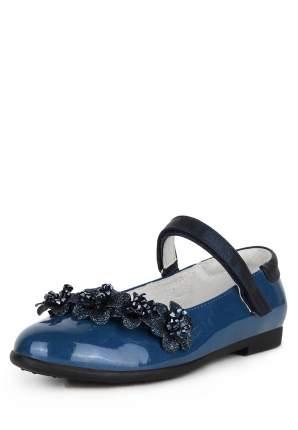 Туфли для девочек T.TACCARDI, цв. темно-синий, р-р 33