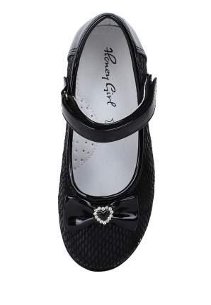 Туфли детские Honey Girl, цв. черный р.25