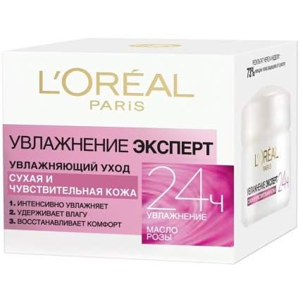 Крем для лица L'Oreal Paris Увлажнение Эксперт для сухой и чувствительной кожи 50 мл