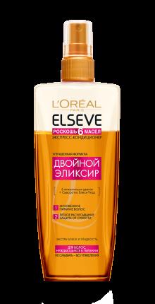 Спрей для волос LOREAL Elseve Роскошь 6 Масел 200 мл