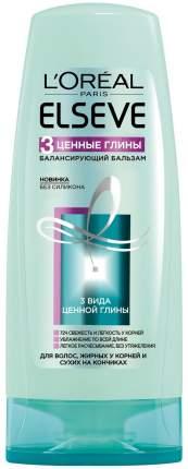 Бальзам для волос L`Oreal Paris Elseve 3 Ценные глины 200мл