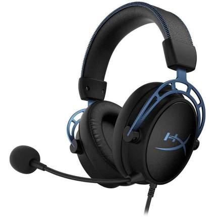 Игровая гарнитура HyperX Cloud Alpha S Black/Blue