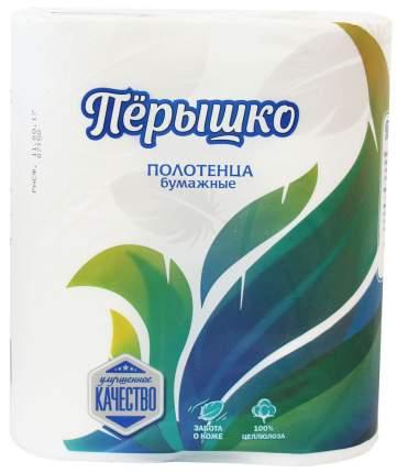 Бумажные полотенца Перышко 2 слоя 2 шт