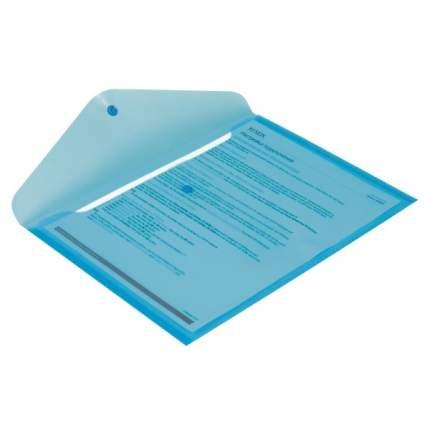 Папка-конверт с кнопкой, А4, прозрачный синий