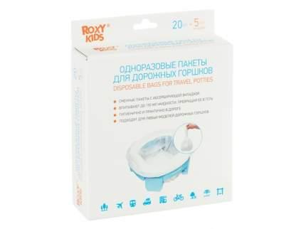 Универсальные сменные пакеты для дорожного горшка Roxy Kids, 25 штук