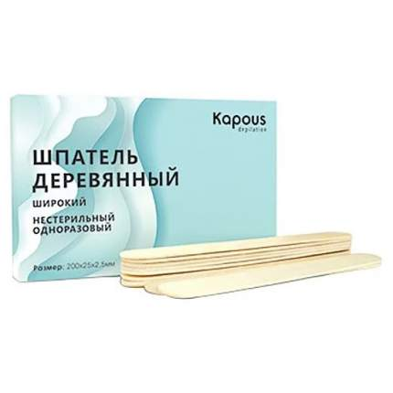 Шпатель деревянный широкий, 200х25х2,5 мм, 50 шт, Kapous (2543)