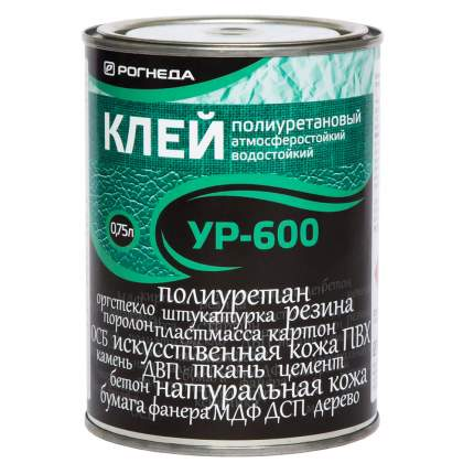 Клей для пленки ПВХ полиуретановый УР-600 750 г