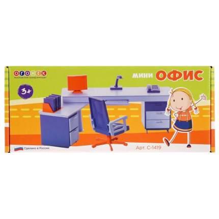 Мебель для кукол Огонек Мини-офис