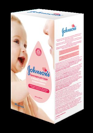 Прокладки для груди johnson's baby в период грудного вскармливания, 30шт