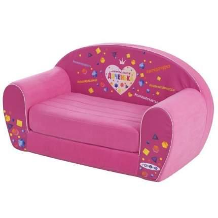 Раскладной диванчик Инста-малыш ЛюбимаяДоченька Paremo PCR317-22