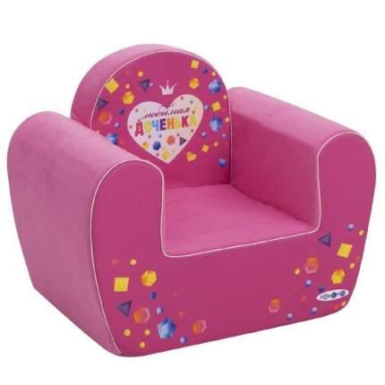Игровое кресло серии Инста-малыш ЛюбимаяДоченька Paremo PCR317-21