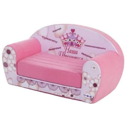 Раскладной диванчик Инста-малыш НашаПринцесса Paremo PCR317-20