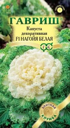 "Семена. Капуста декоративная ""Нагойя белая"" F1 (7 штук)"