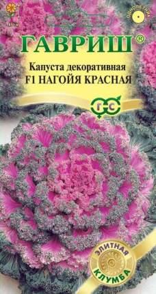 "Семена. Капуста декоративная ""Нагойя красная"" F1 (7 штук)"