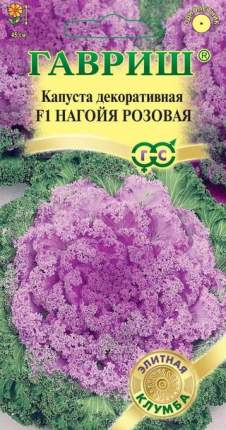 "Семена. Капуста декоративная ""Нагойя розовая"" F1 (7 штук)"