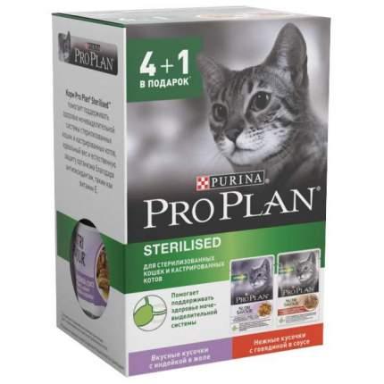 Влажный корм для кошек PRO PLAN Nutri Savour Sterilised, индейка, говядина, 5шт, 85г