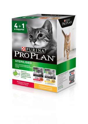 Влажный корм для кошек PRO PLAN Nutri Savour Sterilised, курица, утка, 5шт, 85г