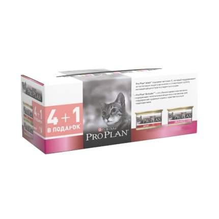 Консервы для кошек PRO PLAN промопак, индейка, курица, 5шт, 85г