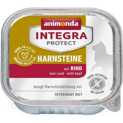 Консервы для кошек Animonda Integra Protect Harnsteine Urinary, при МКБ, с говядиной, 100г