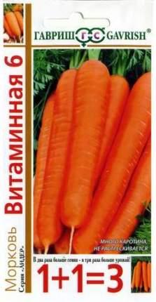 """Семена. Морковь """"Витаминная 6"""" (вес: 4,0 г)"""
