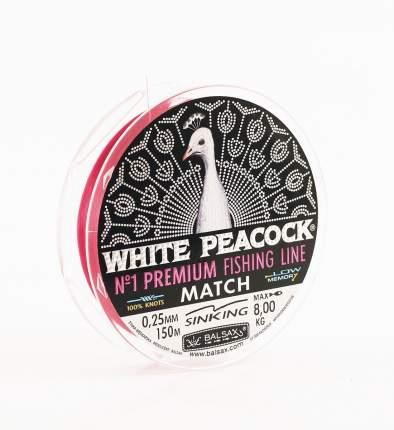 Леска монофильная Balsax White Peacock Match 0,25 мм, 150 м, 8 кг