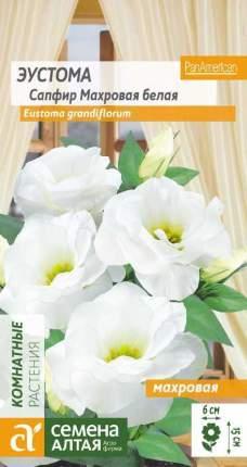 Эустома махровая Сапфир Белая, 5 шт. PanAmerican Seeds